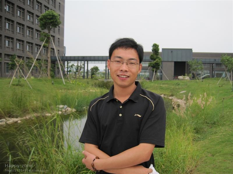 Yong XIAO, Ph.D